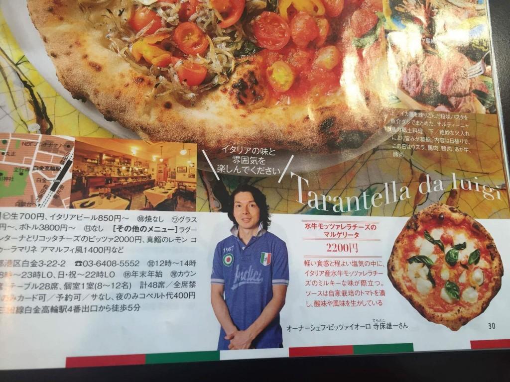 mr-teratoko-on-some-magazine